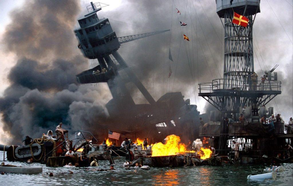 Перл Харбор (Pearl Harbor)