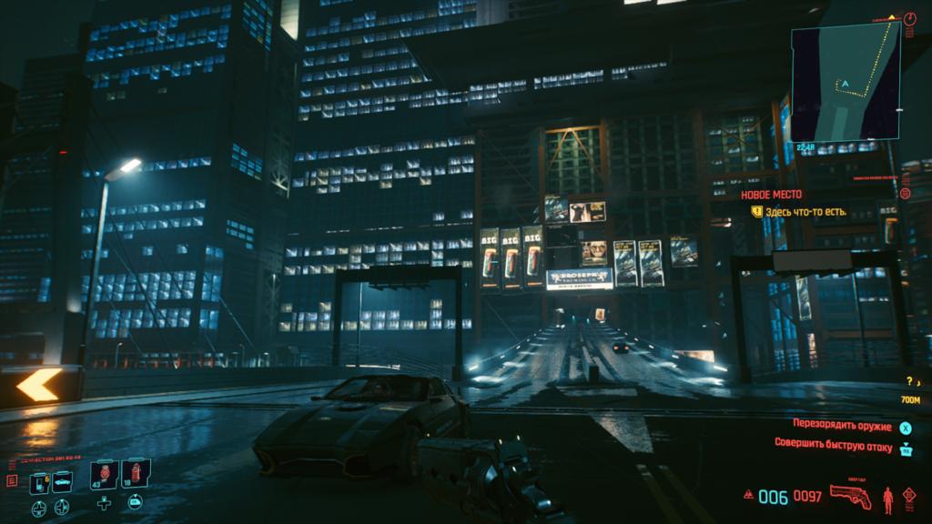 Cyberpunk 2077 Ночью